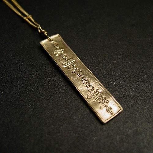 Eternal Love - Ancient Egypt Hieroglyphic Cartouche Necklace