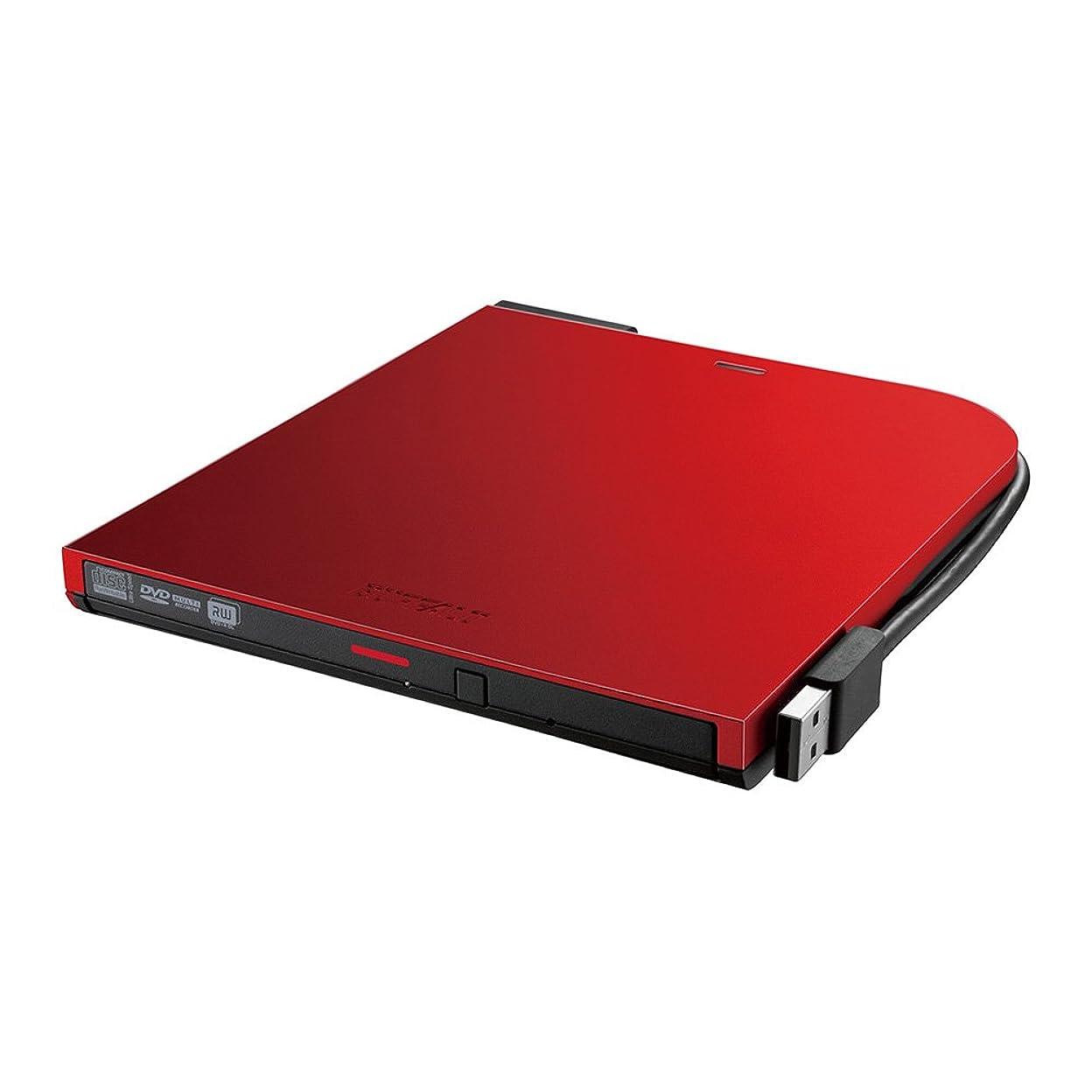 エンディング拷問チーズBUFFALO Surface対応 書き込み 再生 編集ソフト添付 ケーブル収納 ウルトラスリムタイプ ポータブルDVD ホワイト DVSM-PTS58U2-WHD