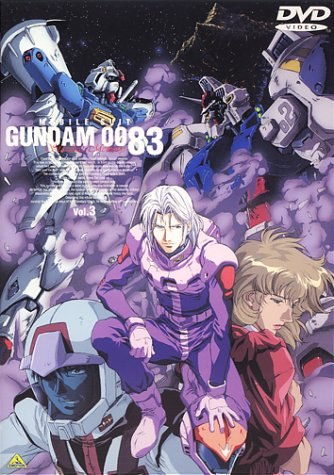 Mobile Suit Gundam 0083 STARDUST MEMORY Vol.3