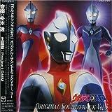 Ultraman Cosmos: Song Collection