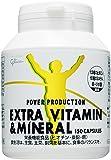 グリコ パワープロダクション エキストラ ビタミン&ミネラル 回復系サプリメント 65.7g(標準150粒)