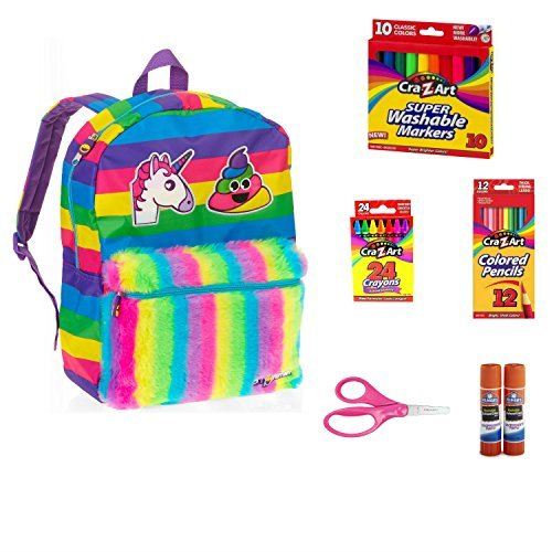 Back to School Emojination Rainbow Unicorn and Poop Emoji Kids Backpack for boys or girls. 53 Count School Supplies Bundle