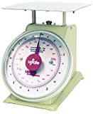 Update International (UP-75) 5 Lb Analog Portion Control Scale , Silver