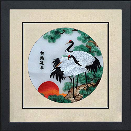 Silk Art Handmade Framed Silk Embroidery 13X13 inch, Red-crowned Crane & Pine Tree & Sun Painting Oriental Wall Hanging Art Asian Decoration Tapestry Artwork Picture Presents 31012WF