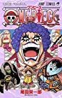ONE PIECE -ワンピース- 第56巻