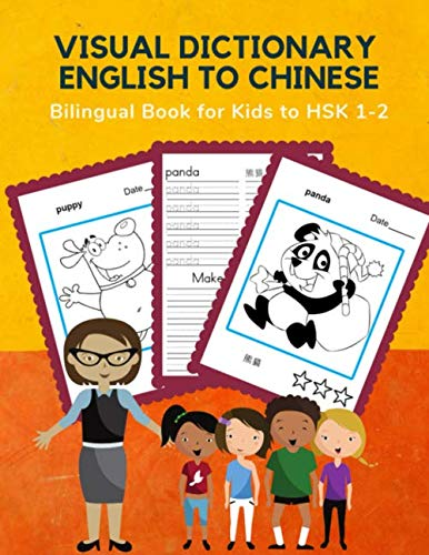 Visual Dictionary English to Chinese Bilingual Book for Kids to HSK 1-2: First Learning frequency Mandarin animals word card games in pocket size. ... and coloring books for beginners. (英文中文) (Frequency Dictionary Chinese)