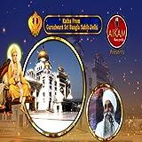 Katha from Gurudwara Sri Bangla Sahib, Delhi
