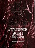 College Press NIV Commentary Vol. 1 : Minor Prophets, Shank, Harold, 0899008941