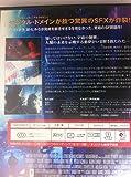 Super Nova (Dvd) -Japan Import-