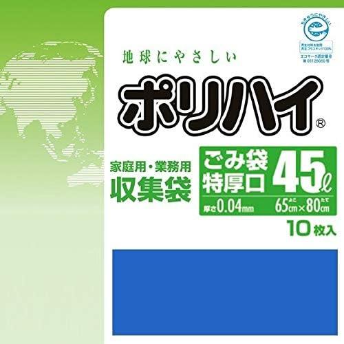 【ケース販売】 ポリハイ ごみ袋 45L特厚 0.04 青 (LP-4540BL) 10枚入×50冊