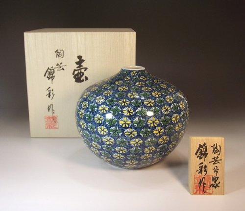 有田焼伊万里焼の陶器花瓶|高級贈答品|ギフト|記念品|贈り物|小花文様陶芸家 藤井錦彩 B00IICOCHY