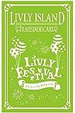 Livly Island トランシロンカード2014(4枚入り)