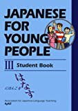 Japanese for Young People, Association for Japanese-Language Staff, 4770024959