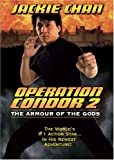 Operation Condor 2: The Armour of the Gods