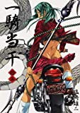 Battle Vixens (Ikki Tousen) Vol.15 [Japanese Regular Edition]