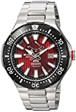 Orient Men's 'M-Force Delta' Japanese Automatic Stainless Steel Diving Watch, Color:Silver-Toned (Model: SEL07002H0)
