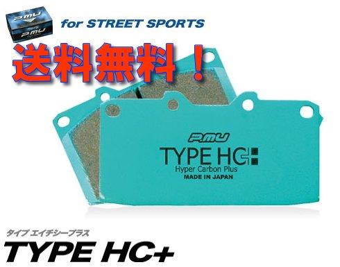 プロジェクトミュー TYPE-HC+前後set シビック FD2 (Type-R) 【FR30089】 B00A33GUAI