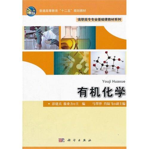 Say a YES man (Chinese edidion) Pinyin: shuo YES de nan ren