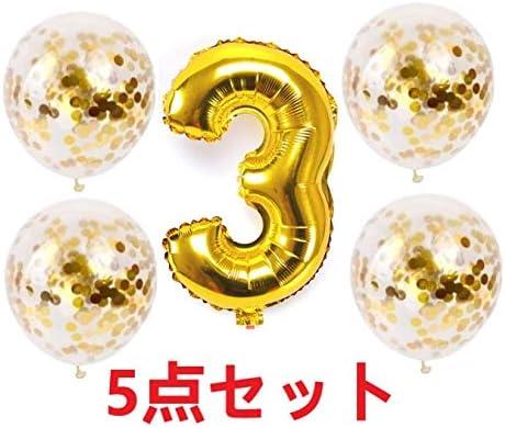 3歳 誕生日 風船 数字(3)バルーン ゴールド 5個セット(jyw-03)