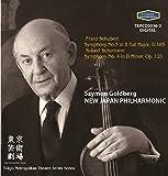 TBRCD0036 シモン・ゴールドベルク指揮 シューベルト:交響曲第5番 シューマン:交響曲第4番