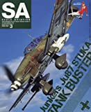 Scale Aviation(スケールアヴィエーション) 2018年 03 月号 [雑誌]