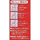 MORINAGA Amazake Sweet Japanese drink made from