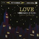 LOVE-UTAHIME TACHINO JAZZ SONG