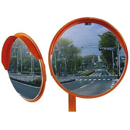ナックケイエス 丸型カーブミラー 2面鏡) 490φ ステンレス製 支柱(ポール)付き 道路反射鏡 B00U8F780W 29500