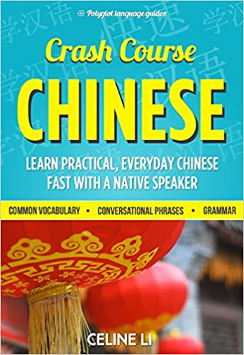 Chinese Slanguage A Fun Visual Guide to Mandarin Terms and Phrases