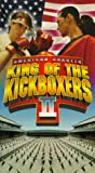 King of the Kickboxers 2 [VHS]