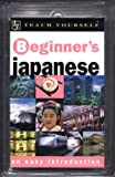 Teach Yourself Beginner's Japanese Audiopackage, Gilhooly, Helen, 0071407472