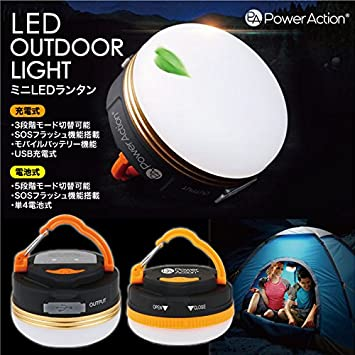Amazon power action led power action led 180 mozeypictures Image collections