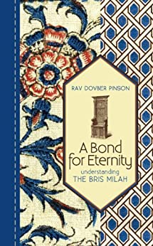 Bond Eternity Understanding Bris Milah ebook product image