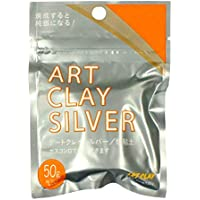Aida chemical industry Art Clay Silver 50g A-275