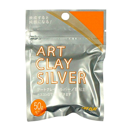 Aida chemical industry Art Clay Silver 50g A-275 (Japan Import)