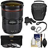Canon EF 24-70mm f/2.8 L II USM Zoom Lens with Case + 3 UV/CPL/ND8 Filters Kit for EOS 6D, 70D, 7D, 5DS, 5D Mark II III, Rebel T5, T5i, T6i, T6s, SL1
