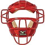 Mizuno Classic Baseball Catcher's Mask, Red