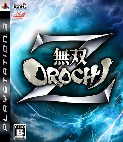 Musou Orochi Z [Japan Import]