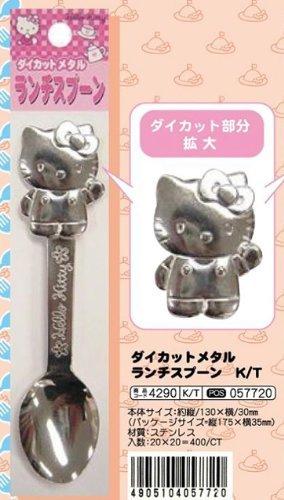(Sanrio Hello Kitty Stainless Steel Spoon #7720)