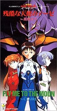 Neon Genesis Evangelion opening theme FULL  A True Angel s thesis    YouTube