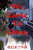 img - for We Came To China book / textbook / text book