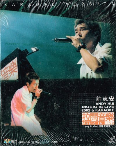 Music Is Live 2002 Karaoke VCD Format By Andy Hui by Unknown (0100-01-01) by  (Image #1)