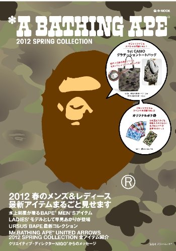 Collection Oversized Tote (A BATHING APE 2012 SPRING COLLECTION with Large Tote Bag (36x40x10 cm.) (e-MOOK))
