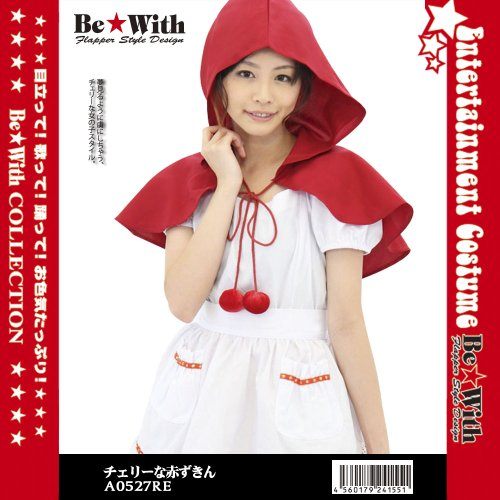 Little Red Riding Hood and Cherry (japan ()