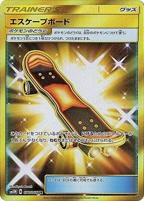 Pokemon Card game   PKSM5M077 escape board UR