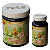 2 LOT X Maharishi Ayurveda Amrit Kalash ''Combo Pack'' Nectar and Tablets (600g Paste and 60 Tablets - 500 Mg) - Fast Delivery Guranteed Within 4 - 7 Working Days