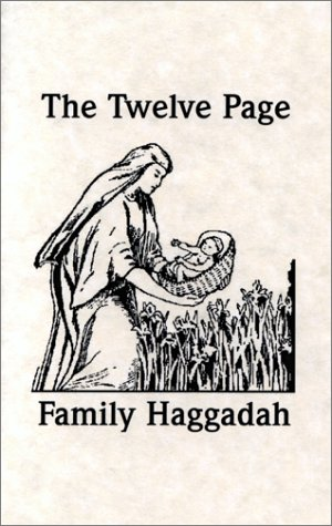 the-twelve-page-family-haggadah