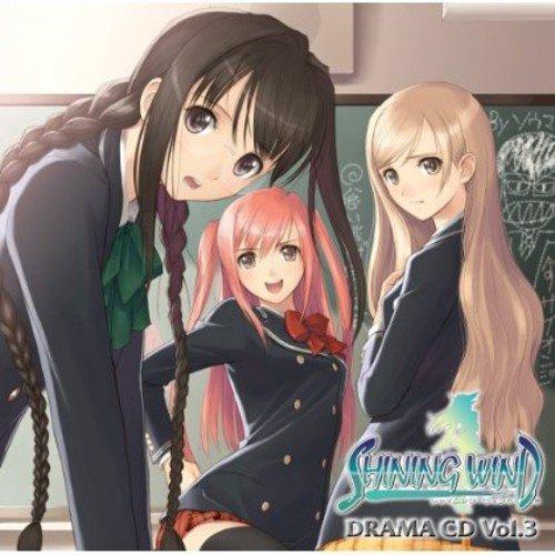 CD : Shining Wind - Drama Cd Vol 3 (Japan - Import)