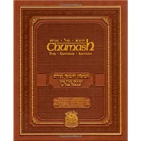 The Five Books of the Torah in Hebrew and English with Commentary