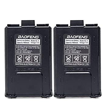 4c9103b66 BAOFENG 2pcs 7.4V 1800mAh Li-ion Battery Walkie Talkie DM-5R UV-5R UV-5RE  BF-F8HP UV-5R V2+ Plus UV-5RTP Series Two Way Radio (2